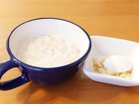 【離乳食】中期☆バナナオートミール☆朝食