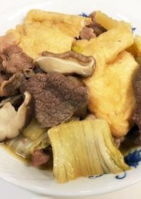 白菜と牛肉のうま煮