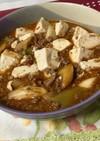 本格中華 麻婆豆腐