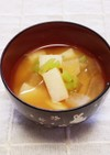 ☆大根・長芋のコロコロ味噌汁☆