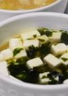 離乳食後期♡豆腐のお味噌汁