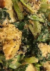 焼き芋と小松菜のサラダ
