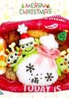 リトルグリーンメン  クリスマスキャラ弁