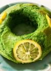 小松菜のふわふわパウンド