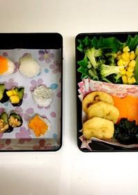 1歳誕生日 手まり寿司