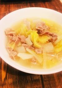疲労回復!白菜と大根のトロトロスープ