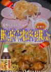 美味ドレと柚子ポンでネギ塩チキン弁当