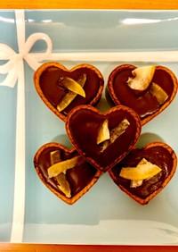 ♡ハートのチョコタルト♡