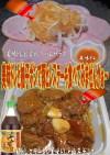 美味ドレと柚子ポンで豚ヒレステーキ炒め