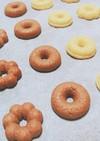 ドーナツ型しっとり簡単クッキー
