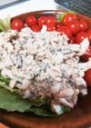 鯖缶とホワイトきのこのサラダ