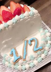 ハーフバースデーケーキ♡