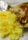 サフランライス☆炊く→オイルと塩がうまい