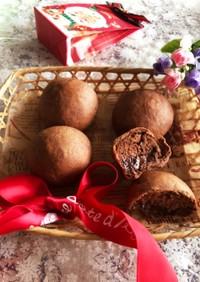 魔法のポリ袋パンで♡チョコレートパン