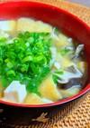 キノコと豆富の味噌汁
