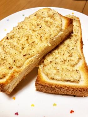 バター無くてもガーリックトースト風