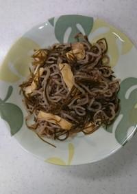 糖尿食レシピ刻み昆布と糸こんにゃくの煮物