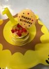 1歳 バースディケーキ