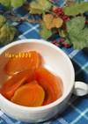 煮ない柿のコンポート