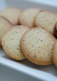 アールグレイとはちみつのクッキー