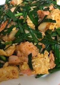 鮭と卵のキムチ炒め