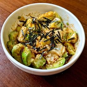 アボカドと豆腐の甘辛和え