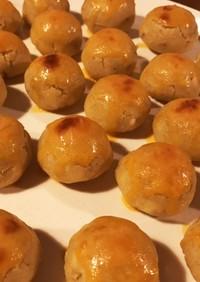 お芋の味を楽しむ★簡単スイートポテト
