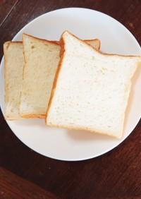 ☆生クリーム入りはちみつミルク食パン☆