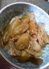 大根とツナ缶の煮物♡