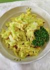 ささ身とキャベツのマヨカレー風味サラダ