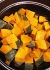 土鍋でかぼちゃ煮♪
