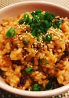 圧力鍋 もちもち玄米 ツナの炊き込みご飯