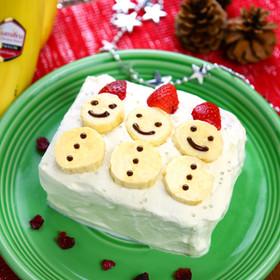 簡単☆バナナスノーマンクリスマスケーキ