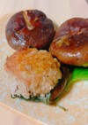 糖質制限☆豆腐ハンバーグで椎茸の肉詰め