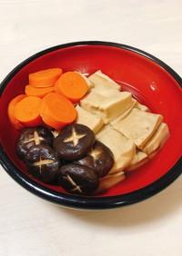 しいたけと高野豆腐の含め煮