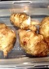菊芋の保存