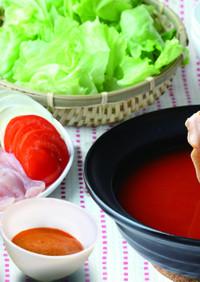 トマトスープで鶏しゃぶしゃぶ