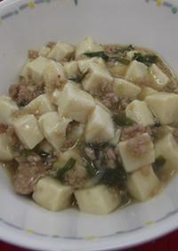 マーボー豆腐@つくば市学校給食