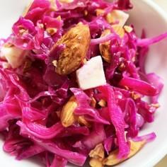 紫キャベツのごちそうサラダ