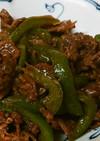 牛肉とピーマンの焼肉のたれ炒め