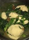 春菊となめこと鶏団子の生姜海鮮スープ