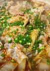 【激辛】豚バラ肉と白菜の無水油鍋