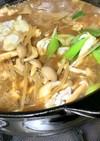 スープの美味しいカレー鍋