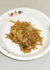 マーボー白菜★尾張旭市学校給食