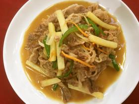 牛肉とジャガイモのマヨネーズ炒め
