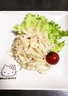 菊芋と大根のオイマヨサラダ☆