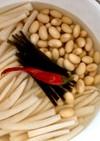 大根の皮と大豆の酢漬け