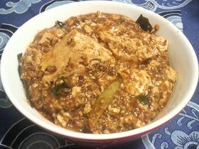 ウソ肉(ソイミート)麻婆豆腐