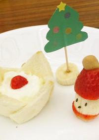 保育園で人気☆フラワーパンでクリスマス