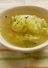 白菜とたまごのコンソメスープ